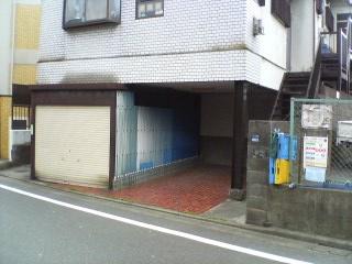 【外観】ハイム深澤駐車場