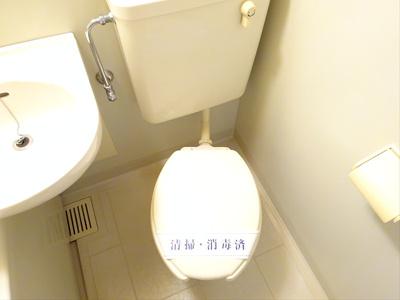 【トイレ】カーサヴェルデ