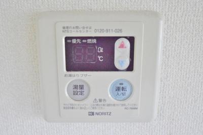 【設備】藤ヶ丘ハイツ
