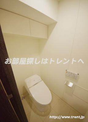 【トイレ】エルスタンザ平河町