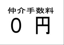 マンション小石川台【仲介手数料無料・新規物件】【リフォーム済み】【予約制オープンルーム】の画像
