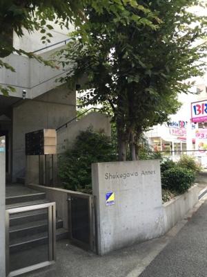【エントランス】アネックス夙川
