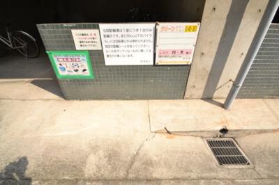 【その他共用部分】メゾン・ド・キビック