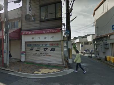 【外観】白鷺駅 1階店舗