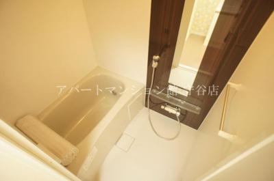 【浴室】グランベルみらい平