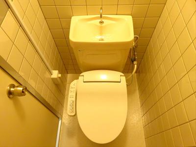 【トイレ】ユーコート赤堤