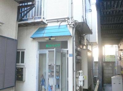【外観】東洋ハイツ