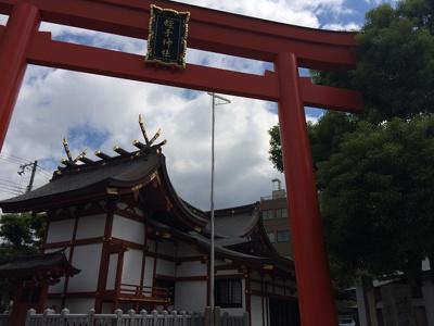 【周辺】ルモンド兵庫