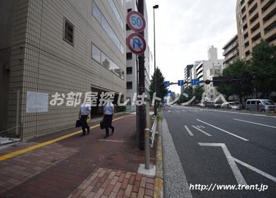 【周辺】藤和シティコープ御茶ノ水吉田ビル