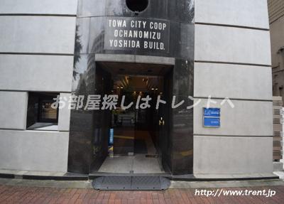 【エントランス】藤和シティコープ御茶ノ水吉田ビル