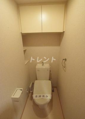 【トイレ】エスティメゾン神田
