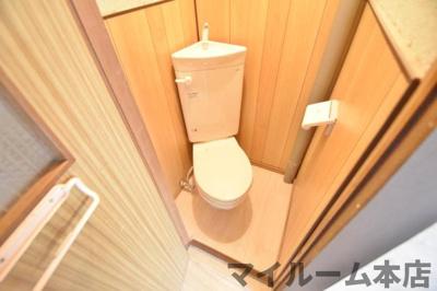 【トイレ】ゴシマハイツ