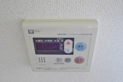 【設備】信栄ハウス
