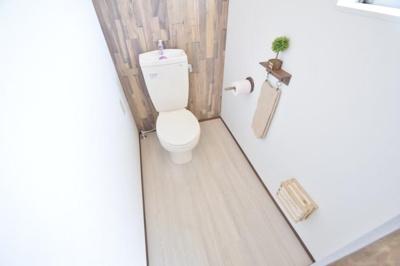 【トイレ】新池マンション
