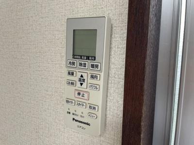 【設備】チェリーハイム