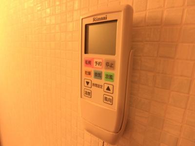 便利な浴室乾燥機付き♪