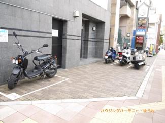 専用のバイク置場も完備。