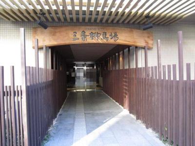 【エントランス】グラン・ブルー三条柳馬場