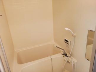 【浴室】ロイヤルメイト