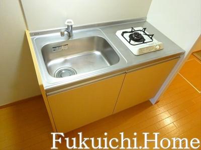 【キッチン】アミ下北沢