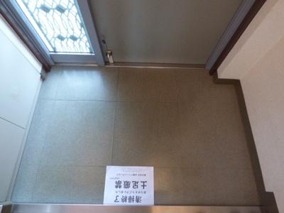 【玄関】ベラディール1