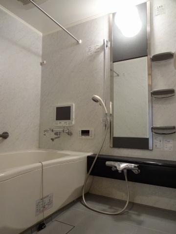 【浴室】スタイルズ国分