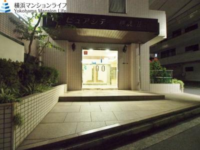 ピュアシティ横浜Ⅱ
