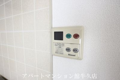 【設備】ランポ牛久