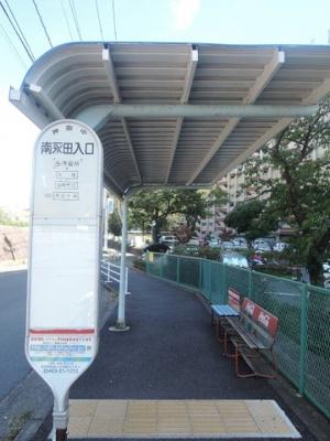 バス停「南永田入口」まで徒歩1分♪