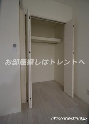 【収納】レガーロ渋谷本町