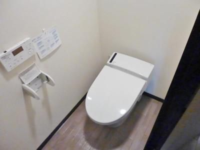 【トイレ】オレンジハウス2