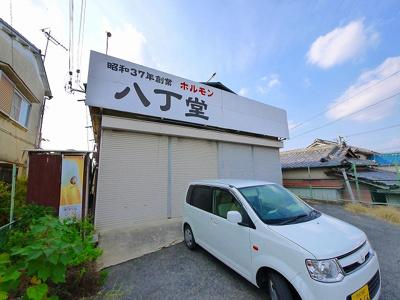 【外観】嘉幡町和田店舗