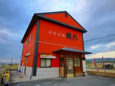 【外観】蔵之庄町店舗