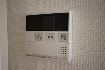 【設備】アロー篠原中町