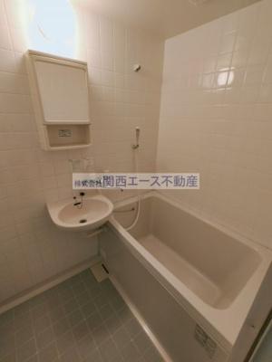 【浴室】グランエストヨシタ