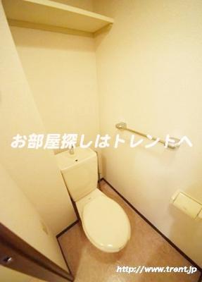 【トイレ】メトロステージ小日向