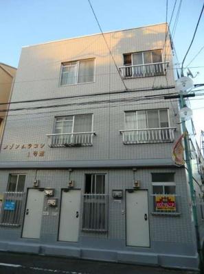 【外観】メゾンムラコシ1号館