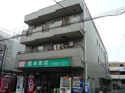 【外観】榎本ビル