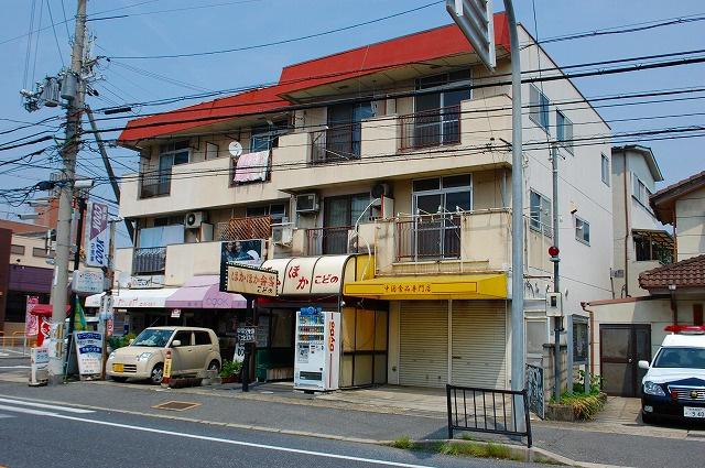 【外観】荒井店舗付住宅(神殿町)