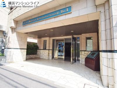 ライオンズマンション横浜駅西第三