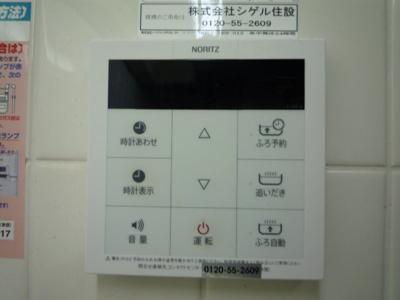 【設備】パークサイド守口