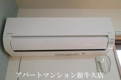 【収納】アークグレイスⅡA