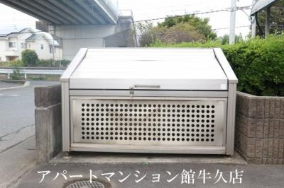 【設備】アークグレイスⅡA