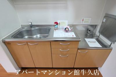 【キッチン】アークグレイスⅡA