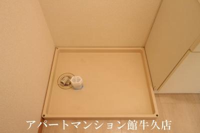 【トイレ】アークグレイスⅡA