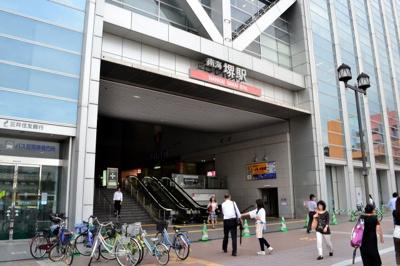 南海本線「堺」駅