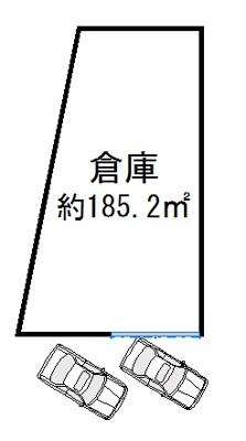 【外観】取石7丁目倉庫
