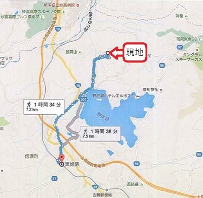 【地図】長野県上水内郡信濃町野尻 売地
