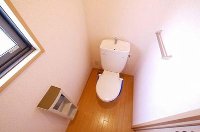 すっきりしたトイレです。