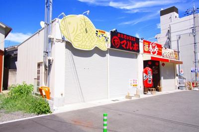【外観】三条武田店舗